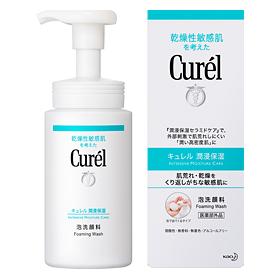 Curel Facial Wash