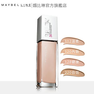 maybellin-superstay